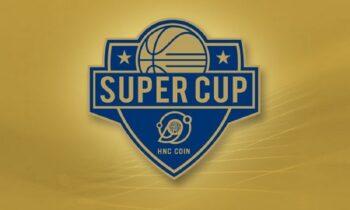 HNC COIN SUPER CUP