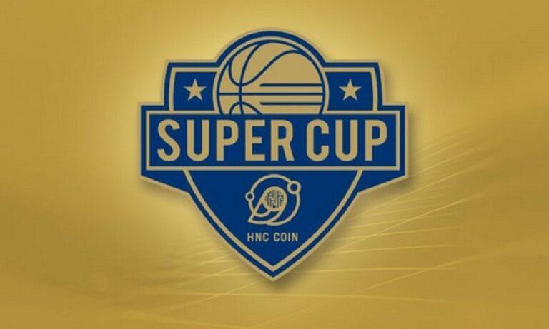 HNC Coin Super Cup: Στη διάθεση του κοινού τα εισιτήρια