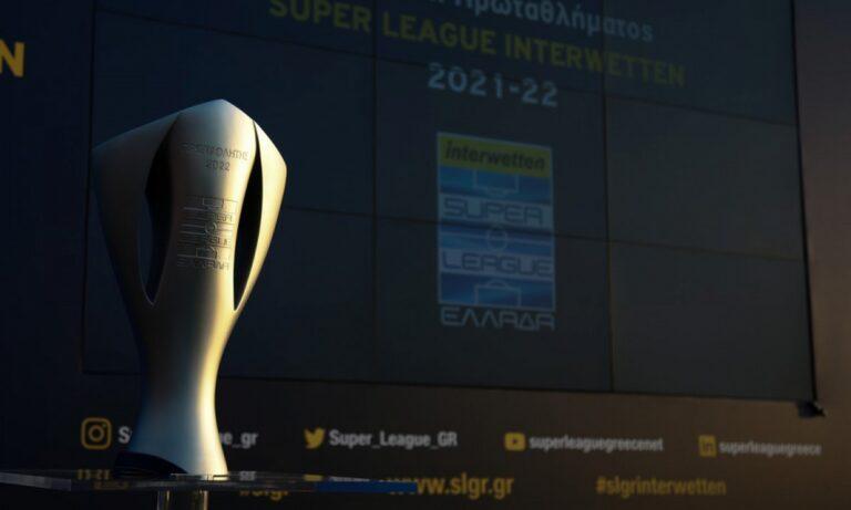 Αλλαγή αποδόσεων στη Super League – Ποια ομάδα θα κατακτήσει το πρωτάθλημα