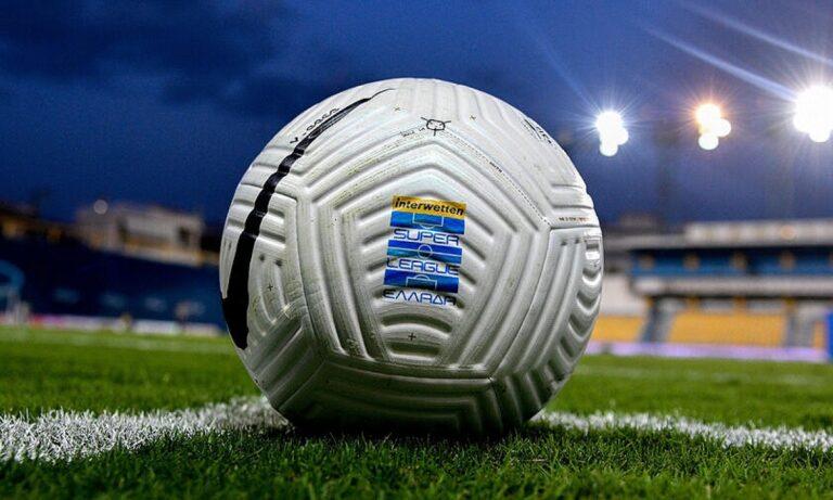 Super League 1: Το διήμερο 22-23/9 η 3η αγωνιστική