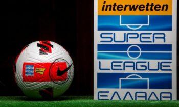 Super League 1: Αναλυτικά ο τηλεοπτικός χάρτης - Σε ποιο κανάλι θα βλέπεις την ομάδα σου