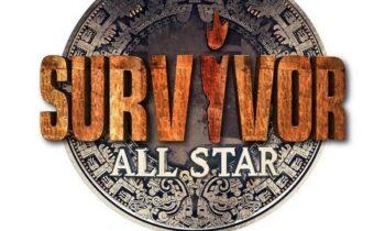 Survivor All Star - Βόμβα: Παίρνει μεγάλη αναβολή! Αυτός είναι ο λόγος!