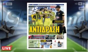 Πρωτοσέλιδο e-Sportime 21/9/2021