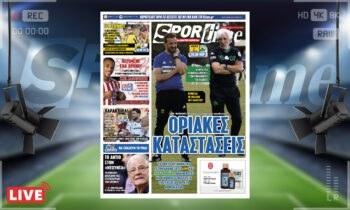 e-Sportime (22/9): Ο Άρης και ο Παναθηναϊκός κοντράρονται στο πρώτο ντέρμπι της σεζόν με το αποτέλεσμα να έχει μεγάλη σημασία και για τους δύο.