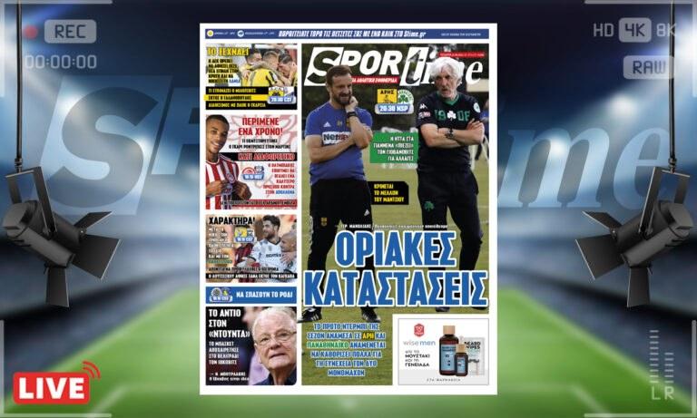 e-Sportime (22/9): Κατέβασε την ηλεκτρονική εφημερίδα – Το ντέρμπι Άρης – Παναθηναϊκός είναι κομβικό!