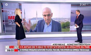 Ελληνοτουρκικά: Η Τουρκία αμφισβητεί το δικαίωμα της Ελλάδας για έρευνες ανατολικά της Κρήτης!