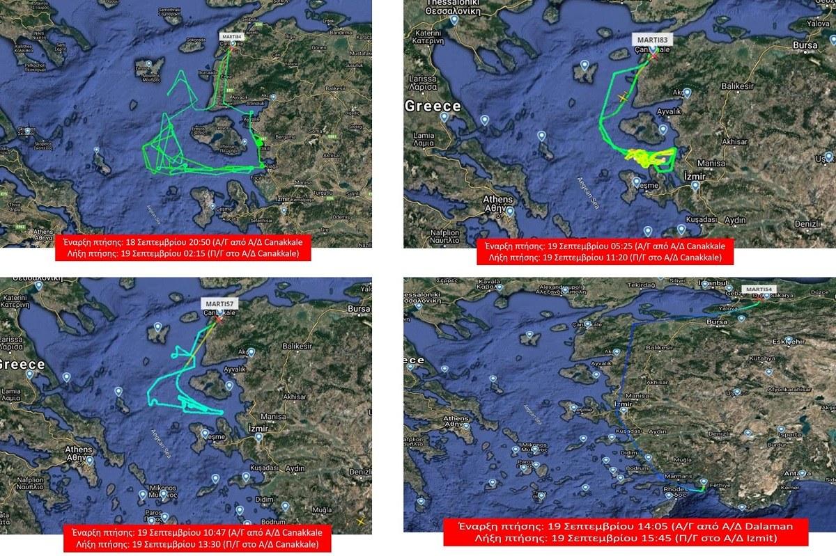 Οι παραβιάσεις της Τουρκίας στον ελληνικό εναέριο χώρο!