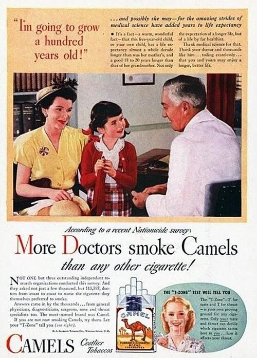 Καμπάνια ιατρών για το τσιγάρο