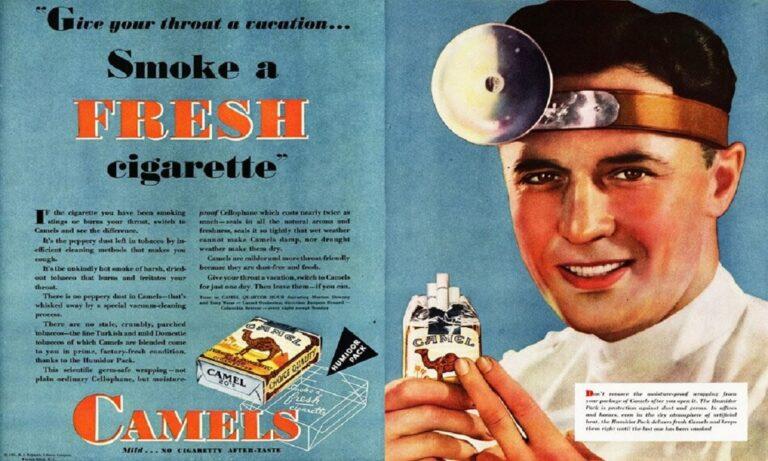 Εμβόλιο: Όταν οι γιατροί συνιστούσαν το κάπνισμα γιατί έκανε καλό!