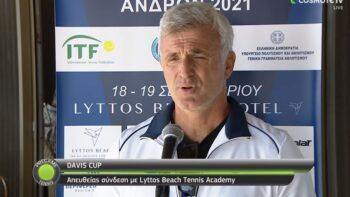Όσα δήλωσε ο Απόστολος Τσιτσιπάς σχετικά με την συμμετοχή του Στέφανου στο Davis Cup.