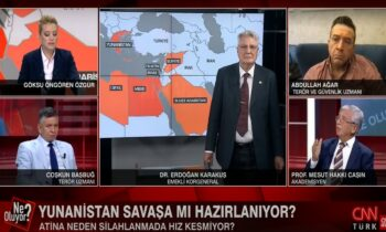 Ελληνοτουρκικά: Απίστευτη πρόκληση: «Στόχος των χερσαίων δυνάμεων είναι η Θεσσαλονίκη»