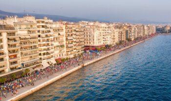 Μία διπλή δρομική γιορτή θα ζήσει η Θεσσαλονίκη την Κυριακή 21 Νοεμβρίου, καθώς θα διεξαχθούν μαζί ο Ημιμαραθώνιος και ο Μαραθώνιος.