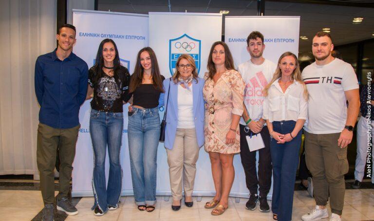Η εκδήλωση της Επιτροπής Αθλητών της ΕΟΕ προς τιμήν της Ολυμπιακής Ομάδας