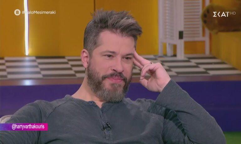 Χάρης Βαρθακούρης: «Τρελή» σπόντα για το Big Brother!