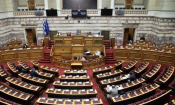 Πανοραμική φωτογραφία της Βουλής