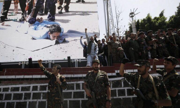 Υεμένη: Δημόσια εκτέλεση 9 ανδρών – Διεθνείς αντιδράσεις