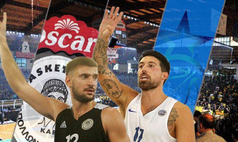 Basket League πρεμιέρα: Απόλλων Πάτρας- Ιωνικός Νίκαιας (17:00- ΕΡΤ SPORTS ERTFLIX)