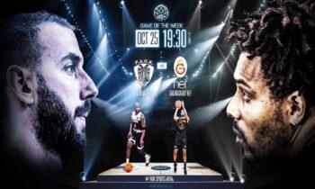 Ο ΠΑΟΚ αναζητά την πρώτη του νίκη στο Basketball Champions League αλλά για να το πετύχει αυτό κόντρα στην Γαλατασαράι θα πρέπει να προσπαθήσει πολύ.