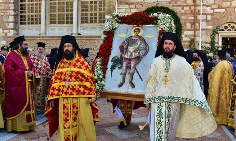 Θλιβερό κράτος: «Όχι» στους πιστούς στη λιτανεία του Αγίου Δημητρίου στη Θεσσαλονίκη  – «Ναι», σε συναυλίες και pride!