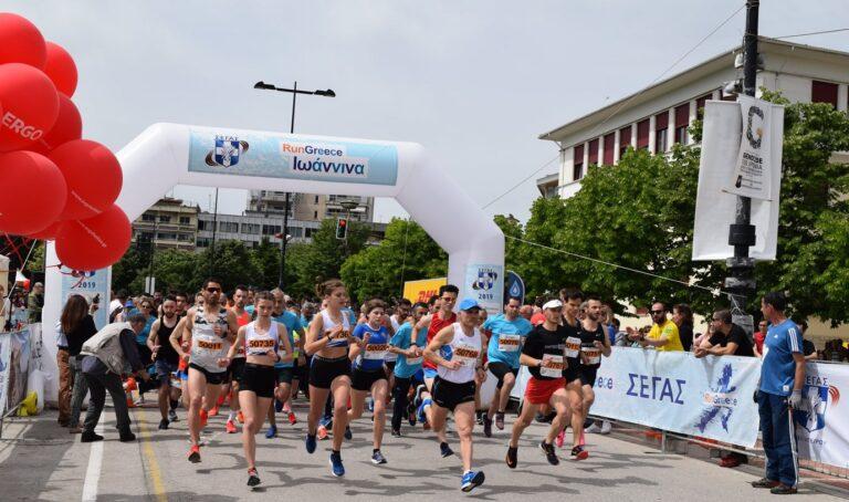 Οι διοργανωτές του Run Greece στα Ιωάννινα κάλεσαν τους πολίτες στον αγώνα