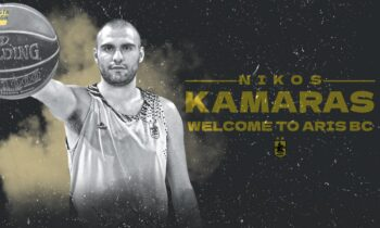 Ο Άρης ανακοίνωσε την συμφωνία του με τον Νίκο Καμάρα για να τον ενισχύσει στις θέσεις των γκαρντ για την σεζόν 2021-22.