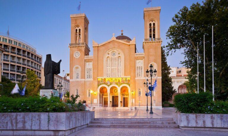Η ιστορία της Μητρόπολης Αθηνών - Πληροφορίες και στοιχεία για τον εμβληματικό ναό!