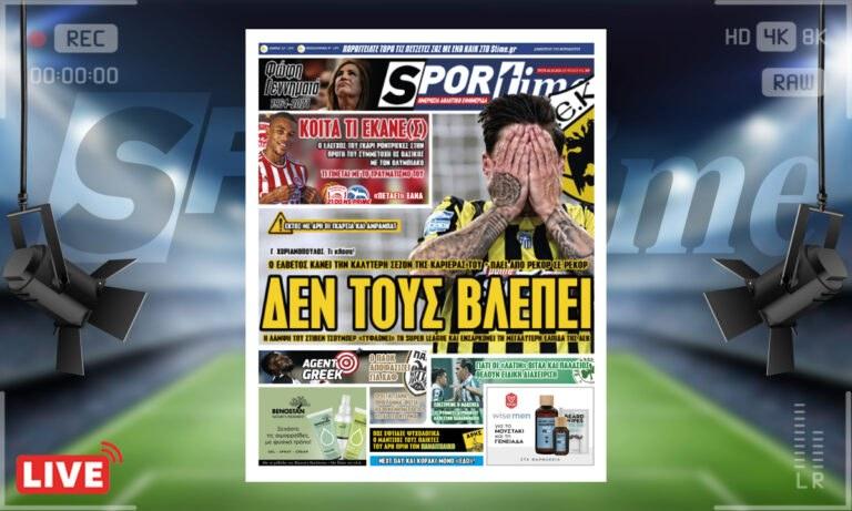 e-Sportime (26/10): Κατέβασε την ηλεκτρονική εφημερίδα – Ηγέτης της ΑΕΚ ο Τσούμπερ