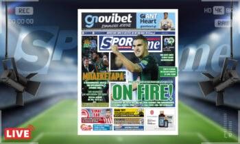 Διαβάστε στο e-Sportime (28/10) τις δύο μεγάλες νίκες που σημείωσε ο Παναθηναϊκός