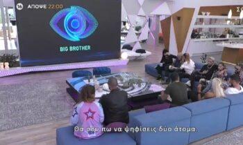 Την πιο δυνατή αποχώρηση θα παρακολουθήσουμε απόψε (22:00) στο Live του Big Brother στο κανάλι του ΣΚΑΪ. Επιστρέφει η Σύλια Καραμολέγκου.