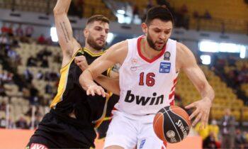 H δεύτερη αγωνιστική της Basket League συνεχίζεται με το ματς Λαύριο - Ολυμπιακός, να έχει το μεγαλύτερο ενδιαφέρον.