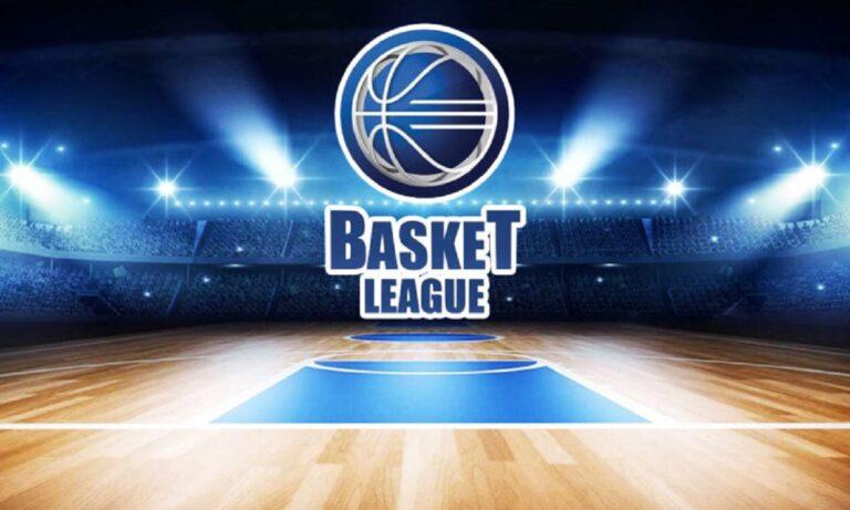 Basket League: Αρχίζει το 30ο επαγγελματικό πρωτάθλημα με ξεχωριστό ενδιαφέρον