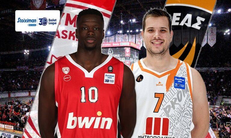 Basket League: Σπουδαίο ματς στο ΣΕΦ – Αμφίρροπο παιχνίδι στην Λάρισα