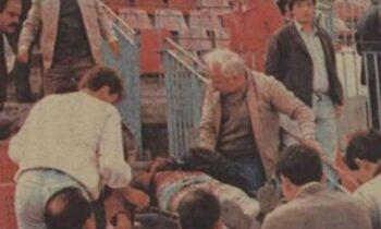 Χαράλαμπος Μπλιώνας: Το πρώτο θύμα χουλιγκανισμού στην Ελλάδα