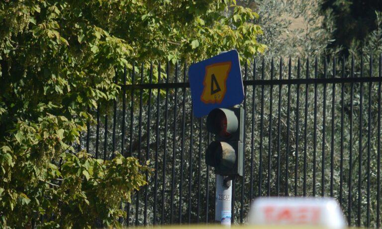 Δακτύλιος – Αθήνα: Άδειες εξαιρέσεων – Που θα εκδίδονται στο gov.gr