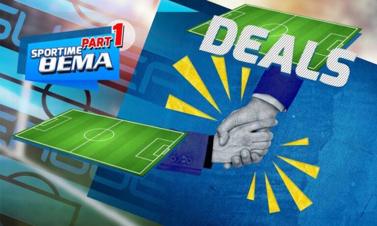 Αφιέρωμα του Sportime στους μάνατζερ και τις μεταγραφές της Super League 1