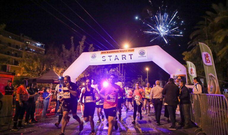 Με επιτυχία διεξήχθη το Kallithea Night Run