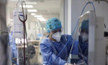 O Κορονοϊός ένα από τα πολλά προβλήματα που δημιουργεί στους ασθενείς, που νοσούν, από αυτόν είναι να χάσουν την όσφρηση τους.