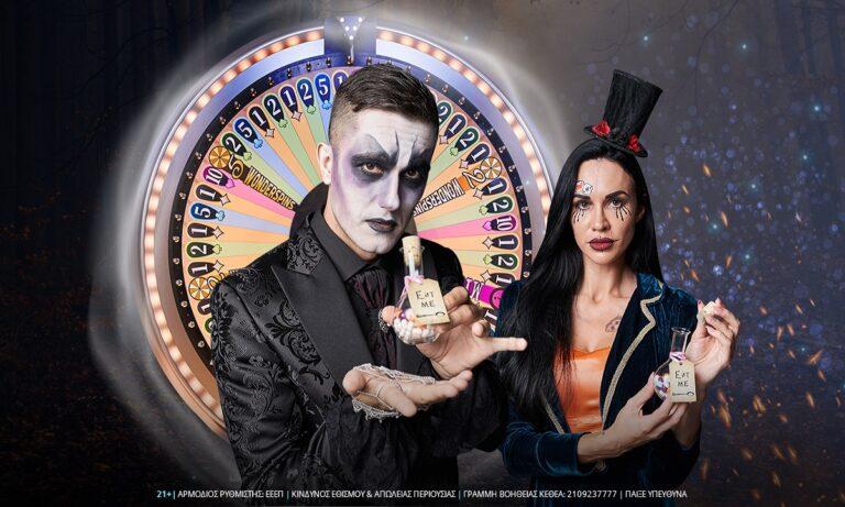 Adventures Beyond Wonderland Halloween Live: Περιπέτεια στην χώρα του… Halloween