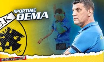 O Βλάνταν Μιλόγεβιτς εξασφάλισε με την αποχώρησή του από την AEK, πως θα εργαστεί ξανά στη Super League.