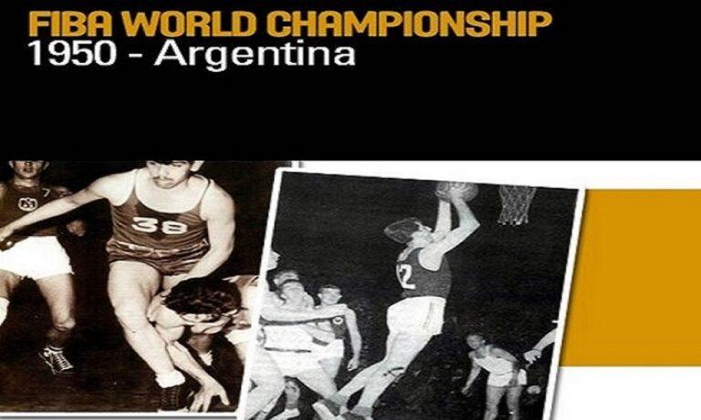 Σαν σήμερα: Αρχίζει το πρώτο Μουντομπάσκετ στην Αργεντινή το 1950