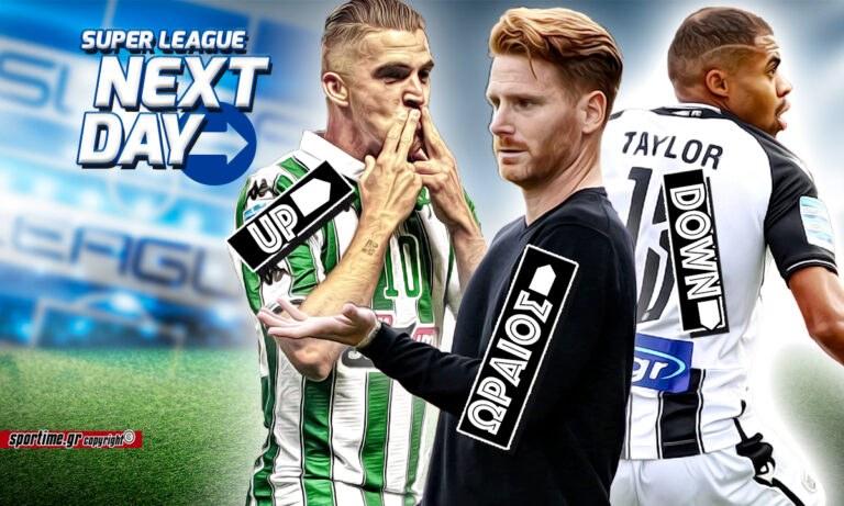 Super League Next Day: Ο μοναδικός Αμπασκάλ, ο «ανεβασμένος» Καρλίτος και η απογοήτευση με τον Τέιλορ!