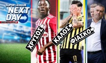 Super League Next Day: Ο «χρυσός» Καμαρά, ο καλός Τσούμπερ και το φιάσκο του Παναιτωλικού!
