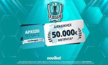 Novileague: 50.000€* αναζητούν κάτοχο και αυτό το Σαββατοκύριακο