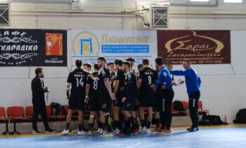 Έμαθαν αντιπάλους ΠΑΟΚ και Δράμα στον 3ο γύρο του EHF European Cup.