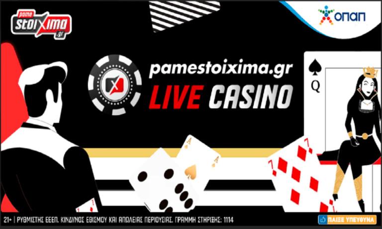 Οι τροχοί γυρίζουν στo Live Casino του Pamestoixima.gr με μια φανταστική προσφορά*