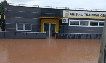 Πλημμύρισε το προπονητικό κέντρο στο Ρύσιο το οποίο χρησιμοποιεί ο Άρης