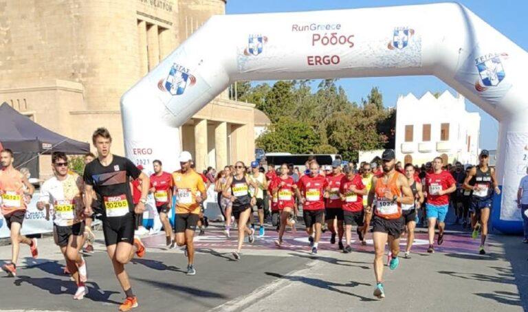 Η Ρόδος γιόρτασε με το Run Greece!