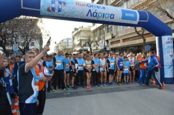 Μετά την Καστοριά, άλλος ένας αγώνας της σειράς Run Greece αναβάλλεται, λόγω της αύξησης των κρουσμάτων στο νομό και συγκεκριμένα στη Λάρισα.