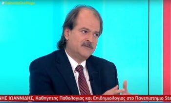 Ο καθηγητής Ιωαννίδης τάχθηκε για ακόμη μια φορά εναντίον του υποχρεωτικού εμβολιασμού, μιλώντας για λανθασμένες τακτικές «βούρδουλα».