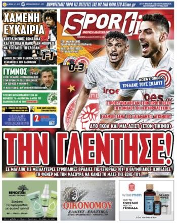 Εξώφυλλο Εφημερίδας Sportime - 10/1/2021